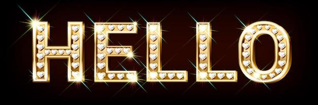 Wort hallo aus goldenen buchstaben mit diamanten in form eines herzens realistische illustration
