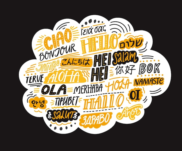 Wort hallo in verschiedenen sprachen. handbeschriftung auf wolke auf schwarzem hintergrund. sprachschulplakat, hotelwandgestaltung. internationales kommunikationskonzept.