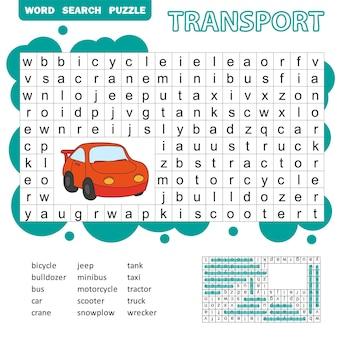 Wortsuchrätsel für kinder, transportthema, lustiges bildungsspiel für kinder, vorschularbeitsblattaktivität, vektorillustration