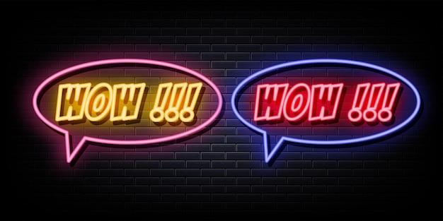 Wow neon-text-neon-symbol