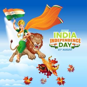 Wünsche zum unabhängigkeitstag in indien mit mutter indien zum löwen zerstörten virus