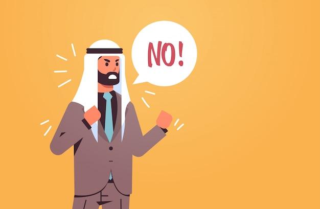 Wütender arabischer mann, der stop-sprachballon mit schrei-ausruf-negationskonzept wütend wütend schreienden arabischen geschäftsmann flaches porträt horizontal sagt