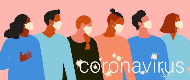 Wuhan novel coronavirus 2019 ncov, frauen und männer mit medizinischer gesichtsmaske.