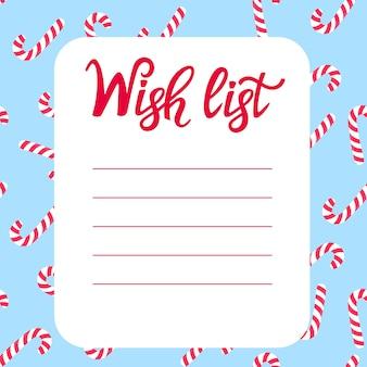 Wunschliste mit lollypop-muster. weihnachten hintergrund. neujahr 2020 dekoration