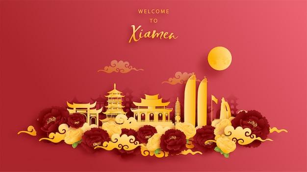 Xiamen, china weltberühmtes wahrzeichen in gold und rotem hintergrund. papierschnitt.