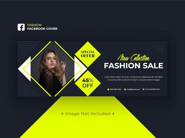 Yellow fashion sale facebook cover premium