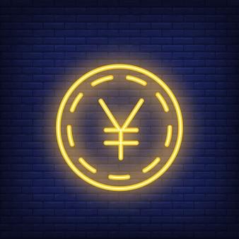 Yen-münze auf ziegelsteinhintergrund. neon-artillustration. yuan, geld, wechselkurs.