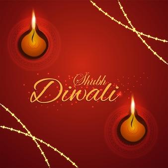 Yhe festival of light happy diwali einladung grußkarte mit kreativem diwali diya