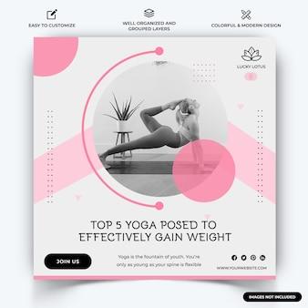 Yoga meditation instagram post web banner template vector premium-vektor