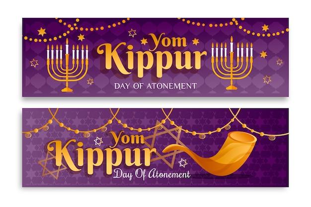 Yom kippur banner vorlage