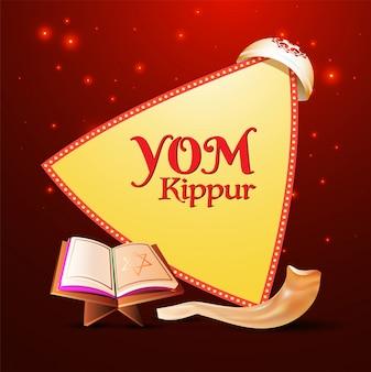 Yom kippur-text im festzelt beleuchtet dreieckrahmen