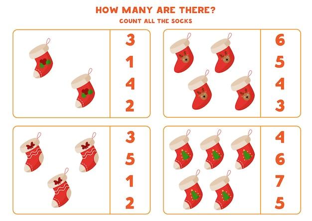 Zählen sie alle weihnachtssocken und kreisen sie die richtige antwort ein. pädagogisches mathe-spiel für kinder,