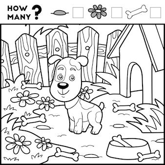 Zählspiel für kinder zähle, wie viele gegenstände und schreibe das ergebnis hund und hintergrund