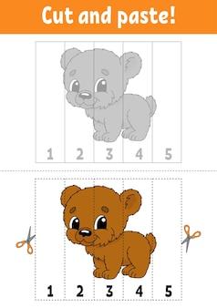 Zahlen lernen 15 ausschneiden und kleben