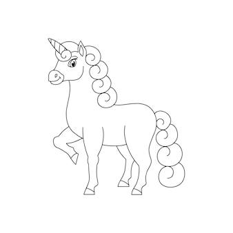 Zauberfee einhorn süßes pferd malbuchseite für kinder