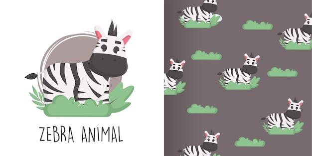 Zebra nahtloses muster