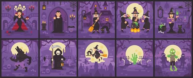 Zehn halloween-szenen mit hexen, vampiren, zombies, werwölfen und sensenmann. halloween flache abbildung sammlung