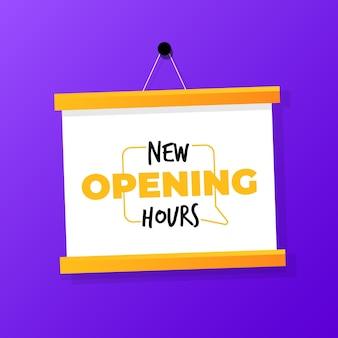 Zeichen neue öffnungszeiten zeichen