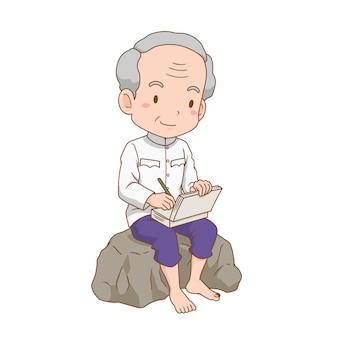 Zeichentrickfigur des thailändischen dichters.