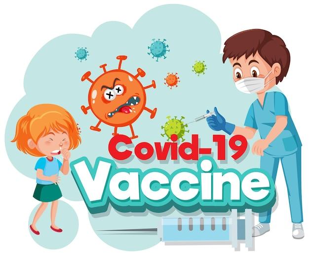 Zeichentrickfigur für arzt und kinderpatient mit covid-19-impfstoffschrift