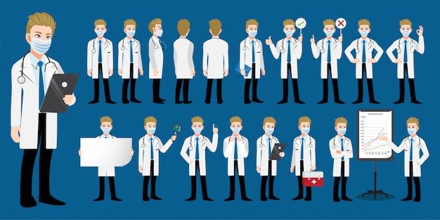 Zeichentrickfigur mit einem professionellen arzt oder medizinischen arbeiter, der medizinische maske auf gesicht in verschiedenen posen trägt. flaches symboldesign