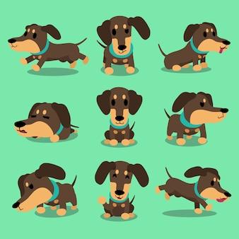 Zeichentrickfilm-figur-dackel hund posen sammlung