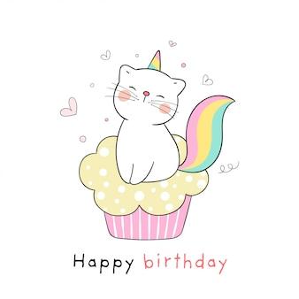 Zeichnen sie kittycorn, das zum geburtstag auf cupcake sitzt.