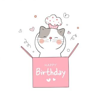 Zeichnen sie niedliche katze in rosa box und cupcake auf kopf zum geburtstag.