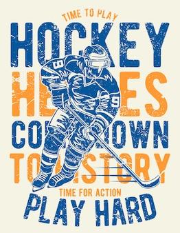 Zeit, hockey zu spielen