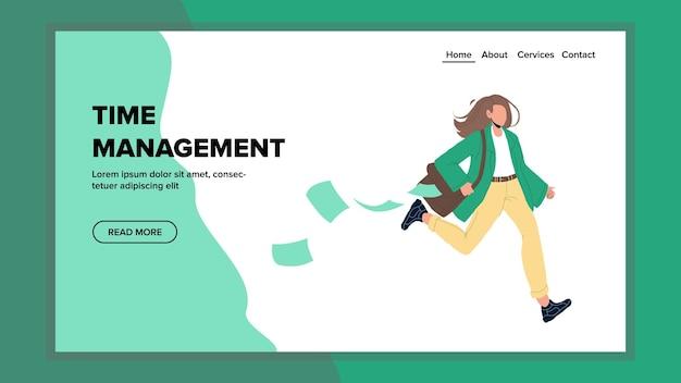 Zeitmanagement-planung und organisations-vektor. zeitmanagement und kontrolle, junge frau, die mit aktentasche läuft und papierdokumente verliert. charakter geschäftsfrau web-flache cartoon-illustration