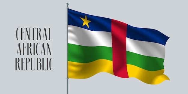 Zentralafrikanische republik, die flaggenillustration schwenkt