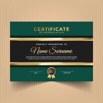 Zertifikat diplom design für leistungen mit goldenen linien