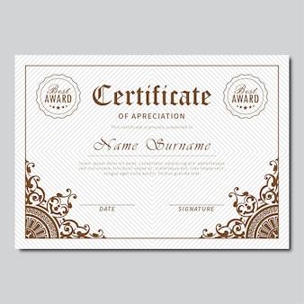 Zertifikat-klassiker mit streifen-hintergrund