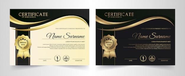 Zertifikatschablone mit luxus und modernem muster, diplom, vektorillustration