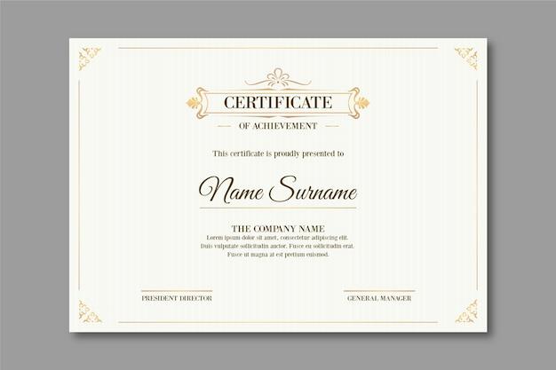Zertifikatvorlage für eleganten stil