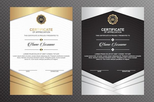 Zertifikatvorlage mit wellenlinien hintergrund