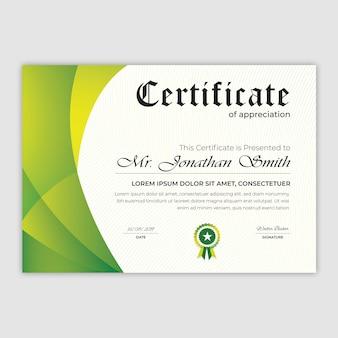 Zertifikatvorlagendesign