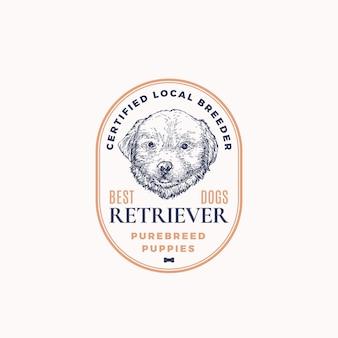 Zertifizierter hundezüchter-rahmen-abzeichen oder logo-vorlage handgezeichnete retriever-welpen-gesichtsskizze mit retro...