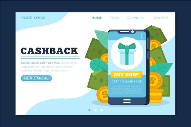 Zielseite des cashback-konzepts