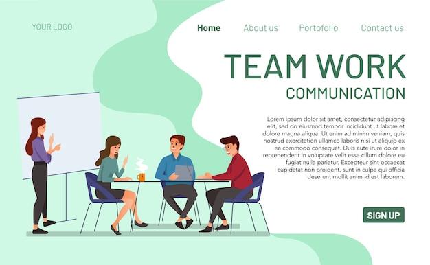 Zielseitenkonzept von teamwork und kommunikation. der modernen und farbenfrohen teamwork-kommunikation