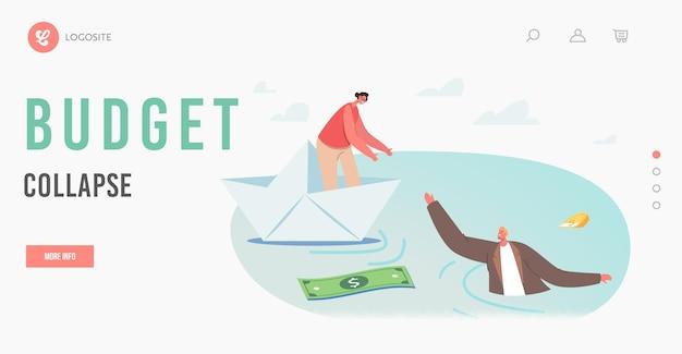 Zielseitenvorlage für budgeteinbruch. geschäftsfrau-charakter auf papierschiff, das dem sinkenden geschäftsmann im wasser die hand gibt. insolvenz, finanzkrise, unterstützung. cartoon-menschen-vektor-illustration