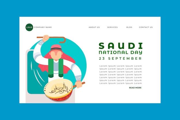 Zielseitenvorlage für den saudischen nationalfeiertag