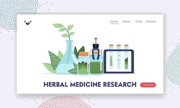 Zielseitenvorlage für die kräutermedizinforschung. winziger männlicher arztcharakter mit laptop, der auf einer riesigen flasche mit grünen blättern oder natürlichen zutaten für die heilmittelkreation sitzt. cartoon-vektor-illustration