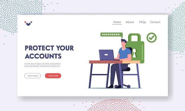 Zielseitenvorlage für profil- und internetkontoschutz. männlicher charakter, der am schreibtisch sitzt und an einem laptop mit starkem passwort zum schutz personenbezogener daten arbeitet. cartoon-menschen-vektor-illustration
