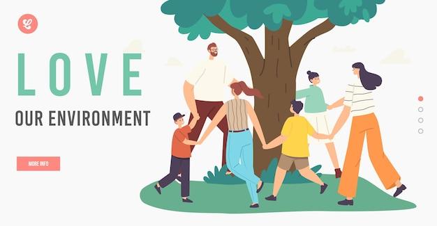 Zielseitenvorlage für umweltaktivitäten im freien. glückliche familiencharaktere tanzen um den baum. mutter, vater und kinder, die händchen halten. menschen lieben baum, zusammengehörigkeit. cartoon-vektor-illustration