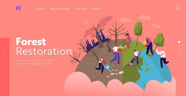 Zielseitenvorlage für wiederaufforstung und wiederbegrünung. charaktere sammeln müll auf, pflanzen bäume in den boden im garten, retten die welt, den tag der erde, natur und ökologie. cartoon-menschen-vektor-illustration