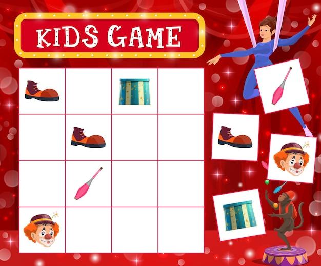 Zirkus-sudoku-kinderspiel der bildung blockpuzzle