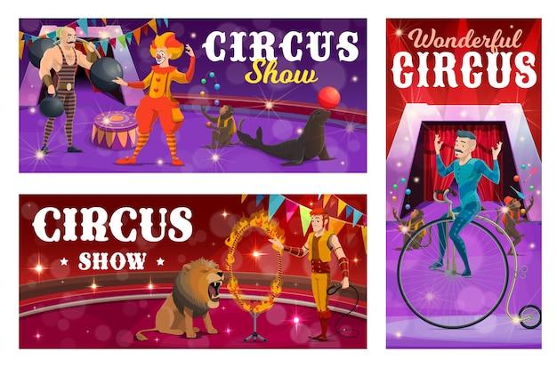 Zirkus zeigen vektor-banner mit strongman-, clown-, tamer- und retro-fahrradfahrercharakteren