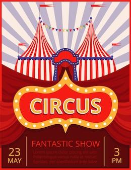 Zirkuseinladung. festival- oder partyereignisplakatschablone mit streifenzelt.