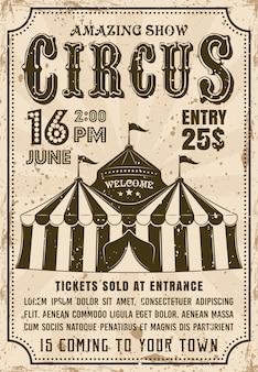 Zirkuseinladungsplakat im retro mit zelt für werbeshow. überlagerte, separate grunge-textur und text
